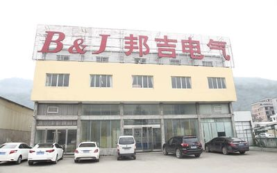 Zhejiang B&J Electrical Co.,Ltd